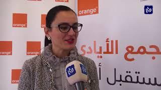 تجديد اتفاقية التعاون بين حملة البر والاحسان وشركة أورانج الأردن - (6-2-2018)