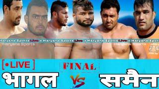 Seman vs Bhagal Khedar Final . Haryana Sports Live