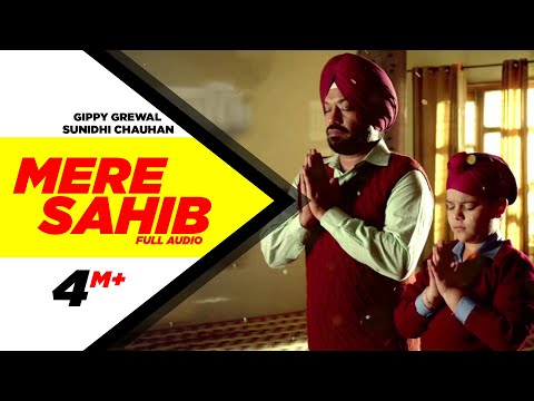 Mere Sahib | Gippy Grewal & Sunidhi Chauhan | Ardaas | Releasing on 11th March