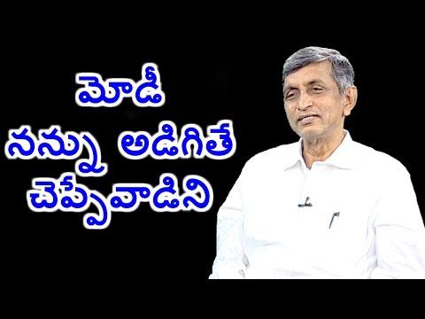 Jayaprakash Narayana Inspirational Answer on Currency Ban | Exclusive Interview | HMTV