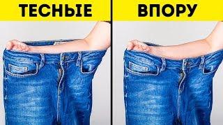 видео Как  выбрать правильные джинсы