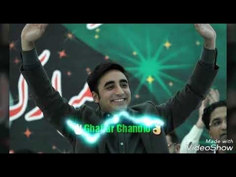New PPP 2018 Jalsa Songs