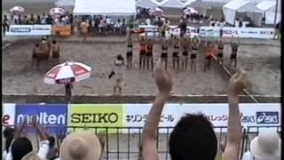 Акита Япония.Чемпионат мира 2001. Пляжный гандбол.