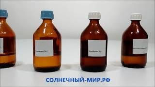 Видео обзор - Набор № 23 ОС Образцы органических веществ