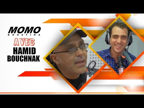 Momo avec Hamid Bouchnak - (مومو مع حميد بوشناق (الحلقة كاملة
