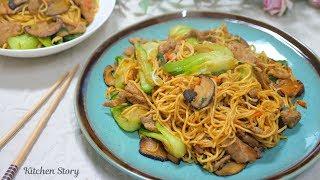 មីឆា [ម្ហូបខ្មែរ] stir fry noodle [និយាយភាសាខ្មែរ] [Kitchen Story]