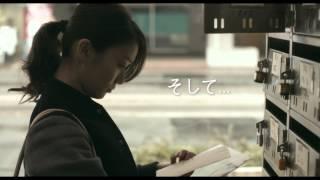 作品情報> 作品名:ロマンス 作品情報ページ: 【解説】 北條鉢子(大...