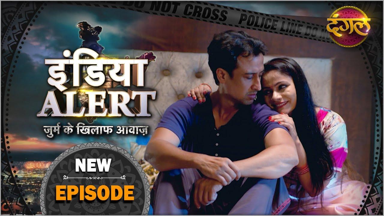 Download #India #Alert   New Episode 448   Pati Patni Aur Akelapan / पति पत्नी और अकेलापन   Dangal TV Channel