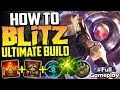 HOW TO BLITZ | THE ULTIMATE BLITZCRANK BUILD | Blitzcrank vs Morgana SUP SEASON 8 Ranked Gameplay