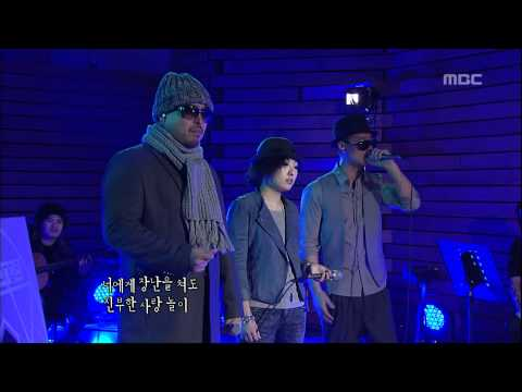 LeeSsang - Can't Breakup Girl, Can't Breakaway Boy(feat.Jung In), 리쌍 - 헤어지지 못하는