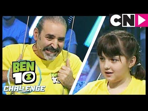 Ben 10 Challenge | Difficult Ben 10 Questions | Cartoon Network