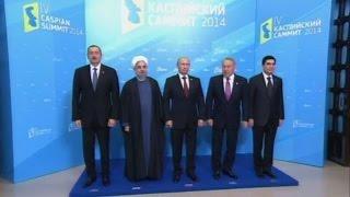 Саммит прикаспийских государств проходит в Астрахани (новости) http://9kommentariev.ru/