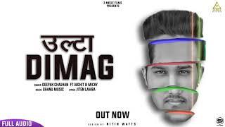 Ulta Dimag | New Haryanvi Dj Song | Deepak Chauhan Ft.Mohit & Micky | Haryanvi Dj 2018