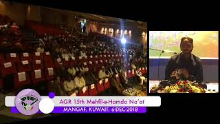 15th AGR Mehfil-e-Hamdo Na,at 06-Dec-2018