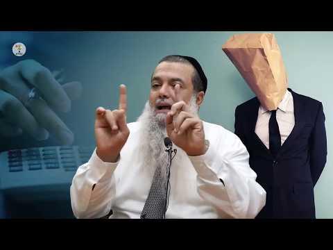 הרב יגאל כהן - אל תעשה חשבון HD - שידור חוזר