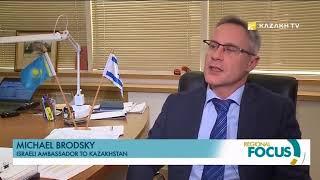 Посольство Израиля в Казахстане объявило о старте проекта «Алғыс»(, 2018-01-18T06:15:24.000Z)