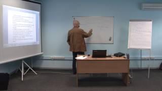 видео Оптимизация налогообложения на предприятии в условиях современной российской экономики