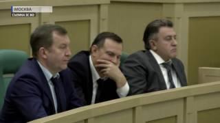2016 11 08 HD Киселев ЗС