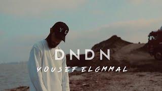 Download lagu YOUSEF ELGMMAL - DNDN (OFFICIA MUSIC VIDEO) - PROD BY NGM / يوسف الجمال - دن دن