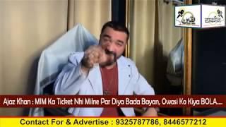 Ajaz Khan Mim Ka Ticket Milne Par Diya Bada Bayan Owasi ko Kiya BOLA