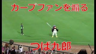 【畜ペン】カープファンを煽るつば九郎www thumbnail