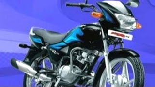 Raftaar: TVS launches Star City Plus, Indian Motorcycle opens showroom in India