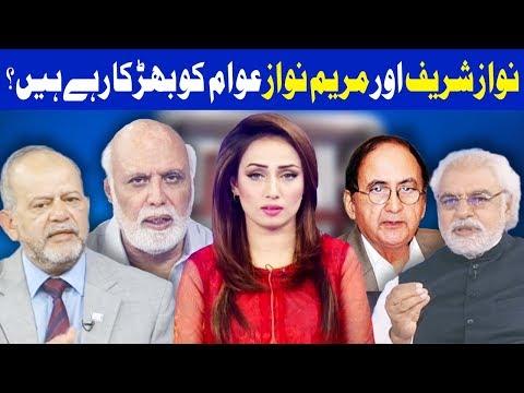Think Tank With Syeda Ayesha Naaz - 27 January 2018 - Dunya News