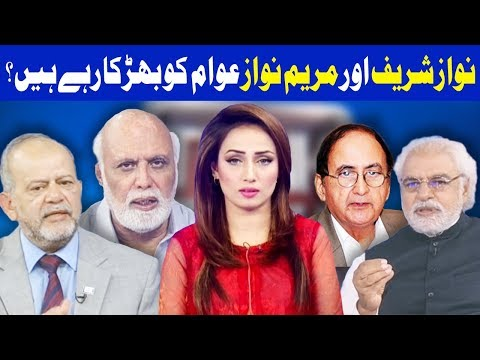 Think Tank With Syeda Ayesha Naaz - 27 January 2018 - Dunya News
