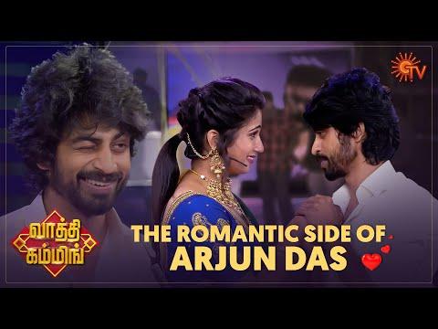 Arjun Das proposes to Parvathi | Vaathi Coming | Pongal Special Show | Sun TV