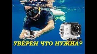 Экшн камера SJ4000 обзор качества съёмки ПОД ВОДОЙ  НЕДОРОГАЯ action camera