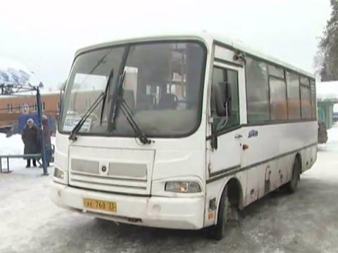 Расписание междугородних автобусов в Вологодской области изменилось
