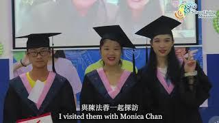 Story of Jing Wei