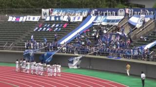FC町田ゼルビア 勝利の町田市歌斉唱・ラインダンス(2014.05.24ツエーゲン金沢戦)