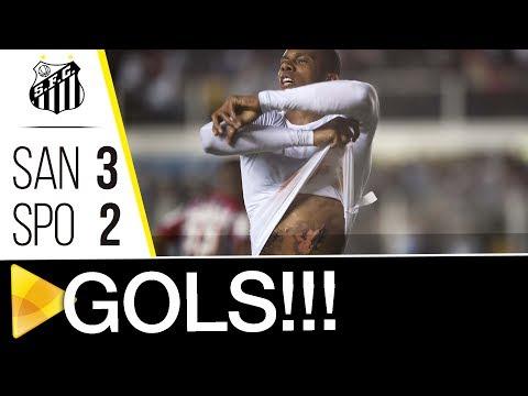 Santos 3 x 2 São Paulo | GOLS | Brasileirão (09/07/17)