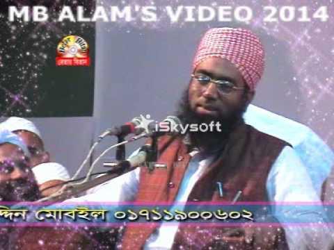 MAULANA JUBAER AHMED ANSARI About Allahor Jomin 2015