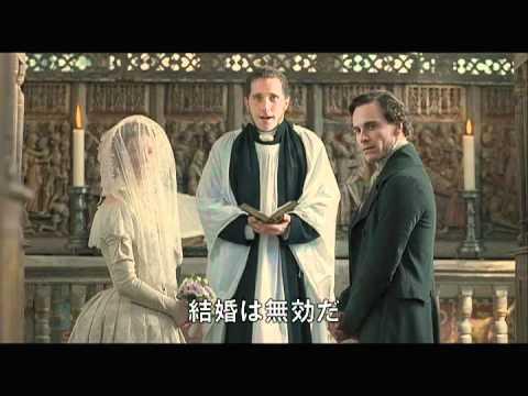 【映画】★ジェーン・エア(あらすじ・動画)★