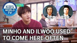 Minho and Ilwoo used to come here often [Stars' Top Recipe at Fun-Staurant/2020.01.27]
