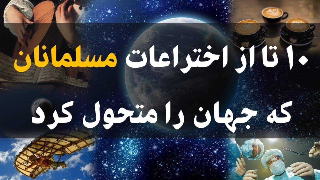 جانه از شماره 36 تا 50 Ibn Firnas (crater) - Mashpedia Free Video Encyclopedia
