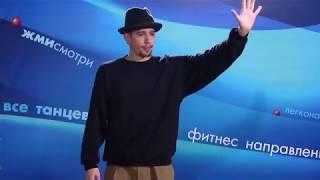 POPPING - современные танцы УРОК 7 на timestudy.ru