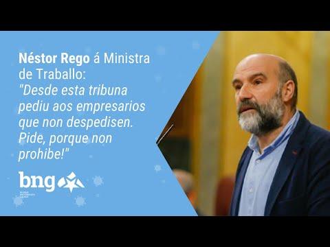 Intervención de Néstor Rego no debate sobre o RD-Lei 10/2020
