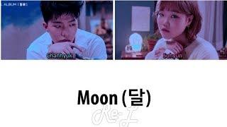 AKMU 악동뮤지션 - 'Moon 달' LYRICS (Color Coded ENG/ROM/HAN)