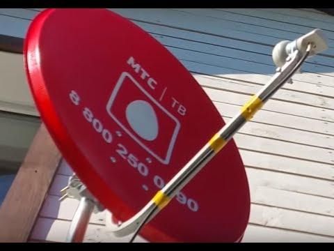 Спутниковое МТС настройка с помощью мобильного телефона