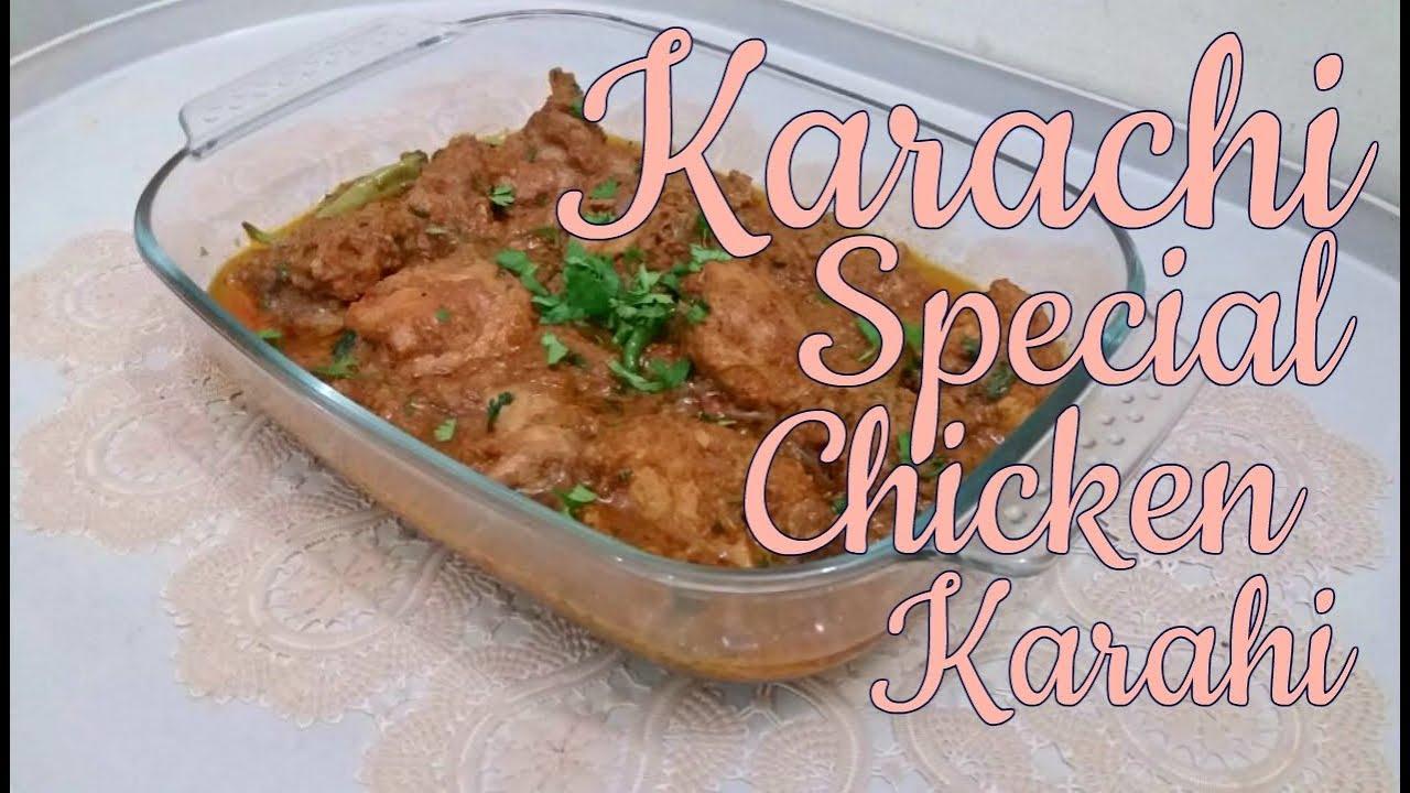 Karachi special chicken karahi karahi chicken recipe by saba shah karachi special chicken karahi karahi chicken recipe by saba shah forumfinder Image collections