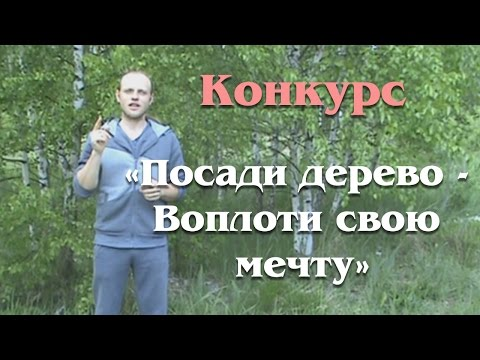 цель знакомства в москве