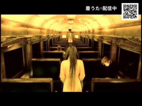 m.o.v.e / Romancing Train