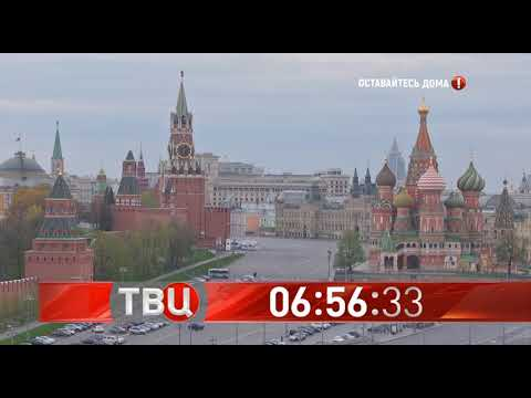 рестарт эфира ТВЦ (5.05.2020)