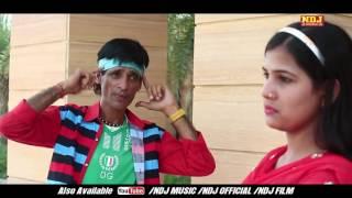 Latest Song 2016 | Saath Nibhavegi Ya लठ बजवाबेगी | Junior Sapna | New Haryanvi Song | NDJ Music