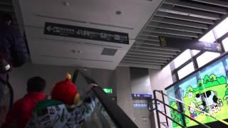 2015.1.2 TRTC 台北捷運  貓空纜車 動物園站 1樓 - 4樓纜車月台