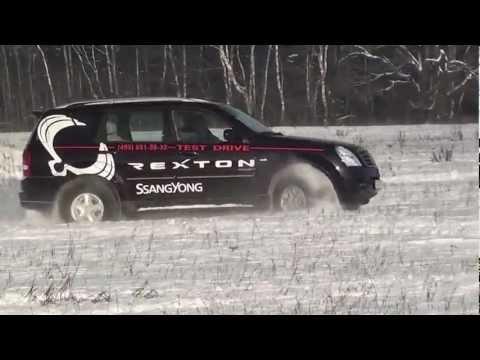 Rexton 2 test drive