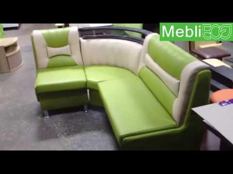 Кухонный угол Медиум - зеленый цвет - MebliECO